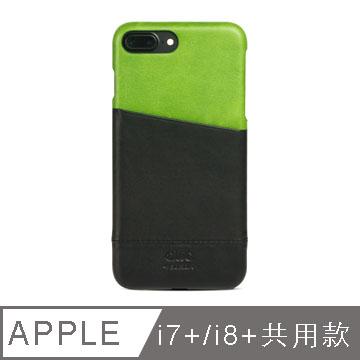 Alto插卡式皮革手機保護殼 卡片收納・支援無線充電 iPhone 7+/ 8+ Metro 綠/ 黑
