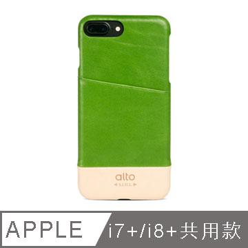 alto iPhone 7 Plus真皮手機殼背蓋Metro-萊姆綠/本色