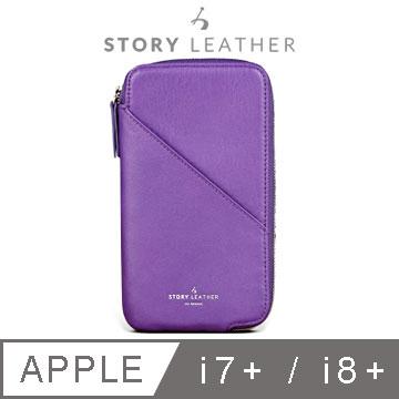 STORYLEATHER iPhone 7 Plus 5.5吋皮夾萬用收納包現貨(紫)