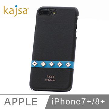 kajsa iPhone 7 plus(5.5吋)玫瑰金蒙古包保護殼(藍)