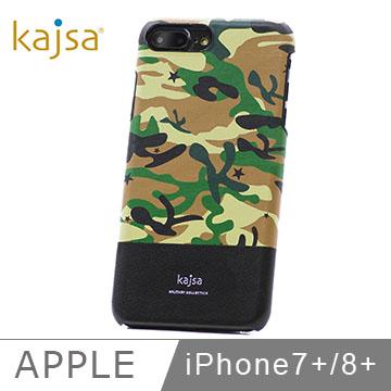 kajsa iphone 7 plus(5.5吋)迷彩保護殼(淺綠)
