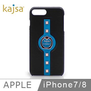 kajsa iphone 7 (4.7吋)玫瑰金指環扣單蓋保護殼(藍)