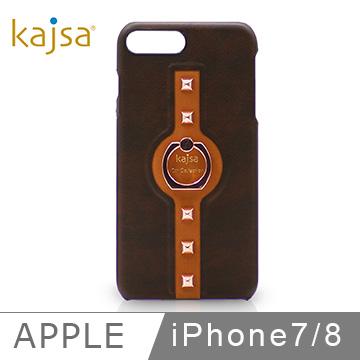 kajsa iphone 7 (4.7吋)玫瑰金指環扣單蓋保護殼(橘)