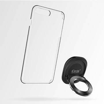 iCircle Uni iPhone 7 plus多功能支架保護殼-黑色黑環