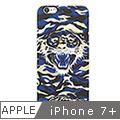 Ed Hardy iPhone 7 PLUS (5.5吋)霧面保護殼-海洋迷彩