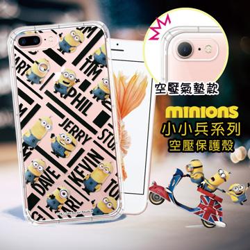 官方授權Minions小小兵iPhone 7 plus 5.5吋空壓安全手機殼(黑字)