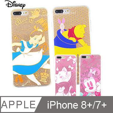 Disney迪士尼iPhone 7 Plus(5.5吋)閃粉雙料保護殼-經典系列
