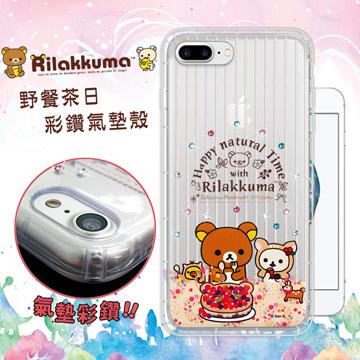 日本授權正版拉拉熊/Rilakkuma iPhone 7 Plus 5.5吋野餐茶日彩鑽氣墊保護殼(蛋糕)