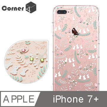 Corner4 iPhone7 Plus 5.5吋 奧地利彩鑽防摔手機殼-雪白森林