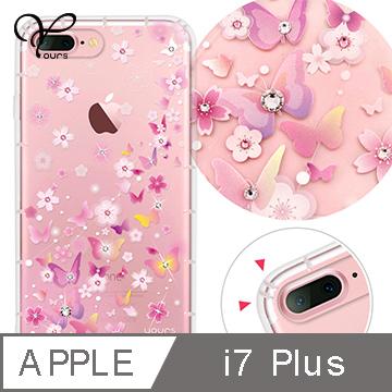 YOURS APPLE iPhone7 Plus 奧地利彩鑽防摔手機殼-夢蝶