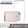 【JETART 捷藝科技】iPhone 7+ / 8+ 薄型透明背蓋 SAH350