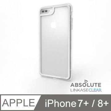 LINKASECLEAR iPhone 7/8 Plus (5.5吋)專用 大猩猩9H奈米玻璃機身2x抗衝擊手機殼 ■霧透明框銀邊