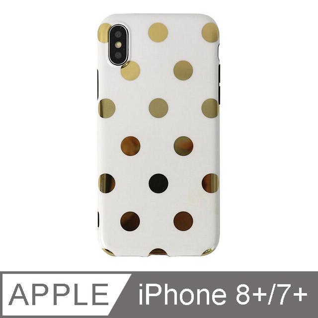 電鍍普普風超閃耀 必備時尚單品 【TOYSELECT】質感咖金點點手機殼 iPhone 7/ 8 Plus