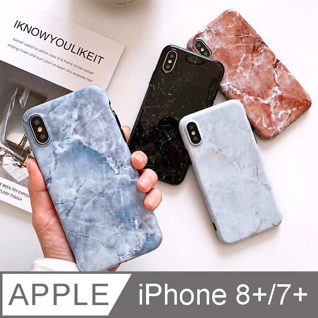 潑墨風格 亮面質感大理石 【TOYSELECT】質感潑墨亮面大理石手機 iPhone 7/ 8 Plus