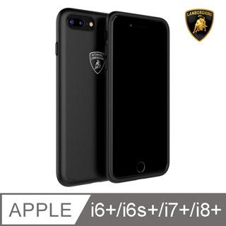 iPhone 6/7/8 Plus 藍寶堅尼 Gallardo原廠防摔系列保護殼 - 低調黑