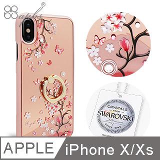 apbs APPLE iPhoneX 鏡面指環扣水晶保護殼-相愛