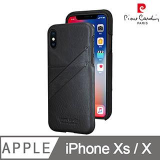 [ iPhone X ] Pierre Cardin法國皮爾卡登5.8吋三層卡袋收納式真皮手機殼 黑色