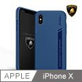 iPhone X 藍寶堅尼Aventador原廠矽膠保護殼 - 藍