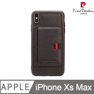 [ iPhone Xs Max ] Pierre Cardin法國皮爾卡登6.5吋經典卡袋款TPU真皮手機殼 黑色