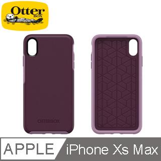 OtterBox iPhone Xs Max 6.5吋 炫彩幾何系列保護殼-醇紫60029