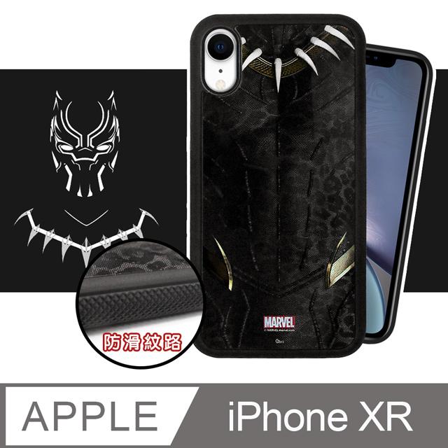 漫威授權 iPhone XR 6.1吋 黑豹電影版 防滑手機殼(齊爾蒙格)