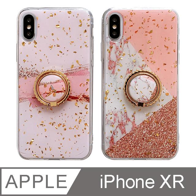 【TOYSELECT】粉嫩金箔大理石指環支架手機殼 iPhone XR