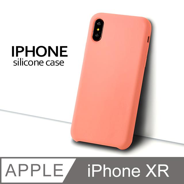 【液態矽膠殼】iPhone XR 手機殼 iXR 保護殼 矽膠 軟殼 (海棠)