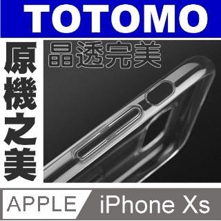 TOTOMO 超透感系列 For:iPhone Xs 超透保護殼-水晶硬式超透明-2入組