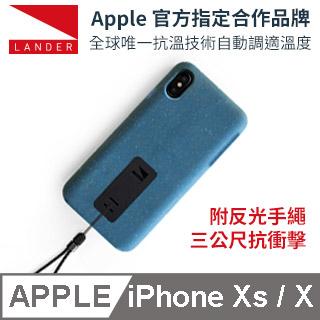 美國 Lander iPhone Xs / X (5.8吋) Moab 防摔手機保護殼 - 藍 (附手繩)