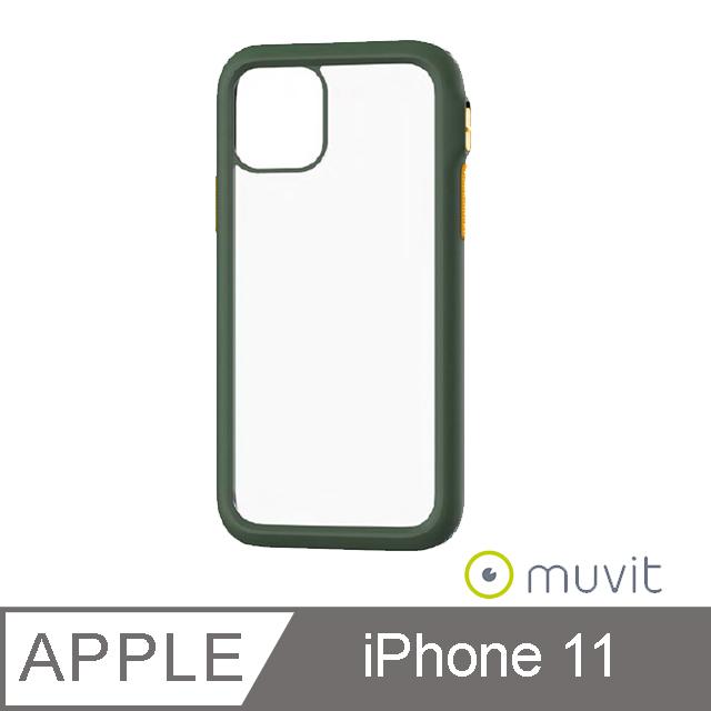MUVIT iPhone 11 (6.1吋) 防摔手機保護殼●軍綠色