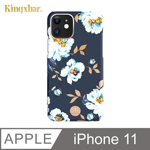 Kingxbar 花季系列 iPhone11 手機殼 i11 施華洛世奇水鑽保護殼 (梔子花)