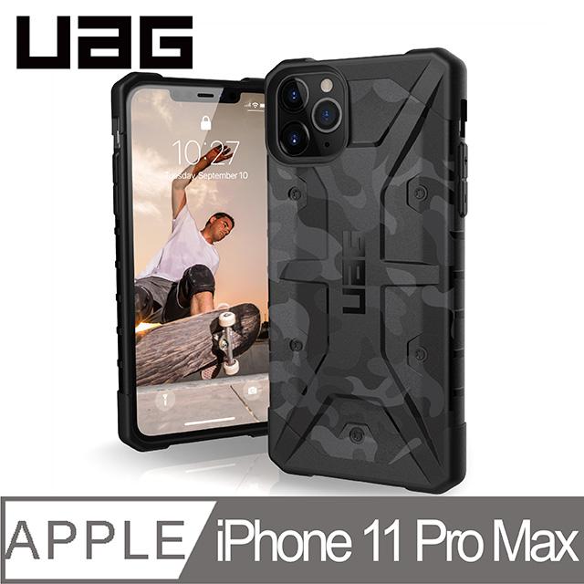 UAG iPhone 11 Pro Max 耐衝擊迷彩保護殼-黑