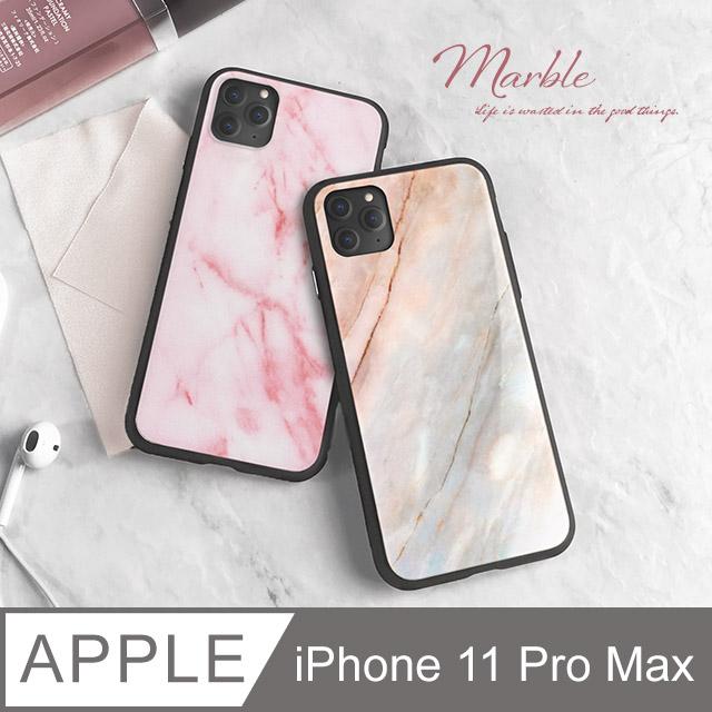 【玻璃質感】大理石紋手機殼 iPhone 11 Pro Max / i11 Pro Max鋼化玻璃殼 矽膠軟邊 玻璃背蓋(珊瑚石)