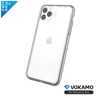 VOKAMO Stect iPhone 11 Pro (5.8吋)專用 美軍規2.5米防摔透明背蓋手機殼 防摔衣原料邊框-霧透