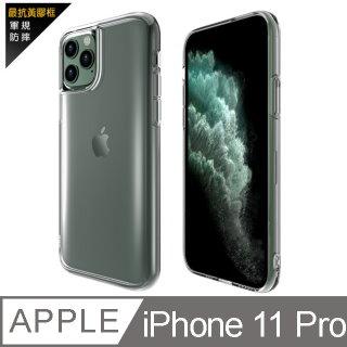 LINKASE PRO iPhone 11 Pro (5.8吋)專用 軍規防摔專利抗黃邊框9H耐衝擊大猩猩曲面玻璃保護殼-激淨透