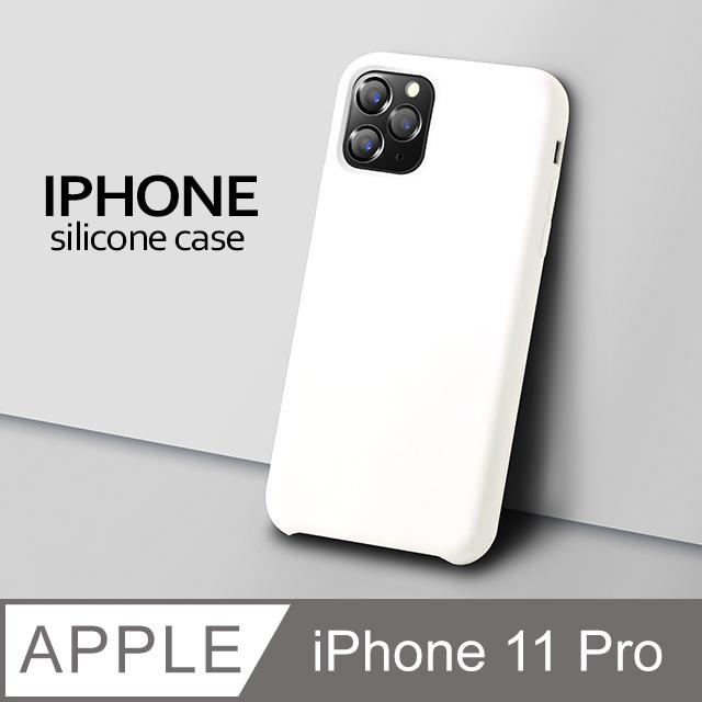 【液態矽膠殼】iPhone 11 Pro 手機殼 i11 Pro 保護殼 矽膠 軟殼 (白)