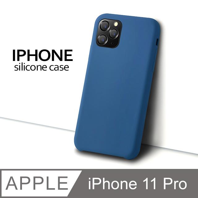 【液態矽膠殼】iPhone 11 Pro 手機殼 i11 Pro 保護殼 矽膠 軟殼 (藏青)