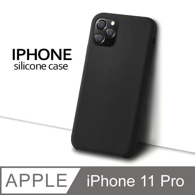 【液態矽膠殼】iPhone 11 Pro 手機殼 i11 Pro 保護殼 矽膠 軟殼 (黑)