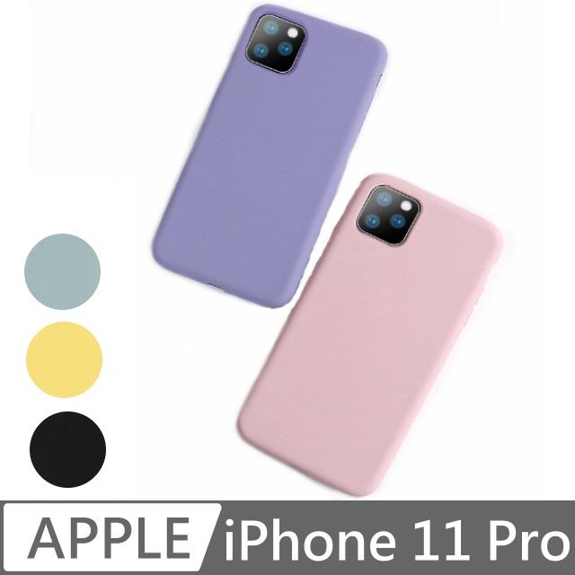 最新款 iPhone 11 Pro (5.8吋) 液態矽膠成型 防刮抗摔 強化保護軟殼
