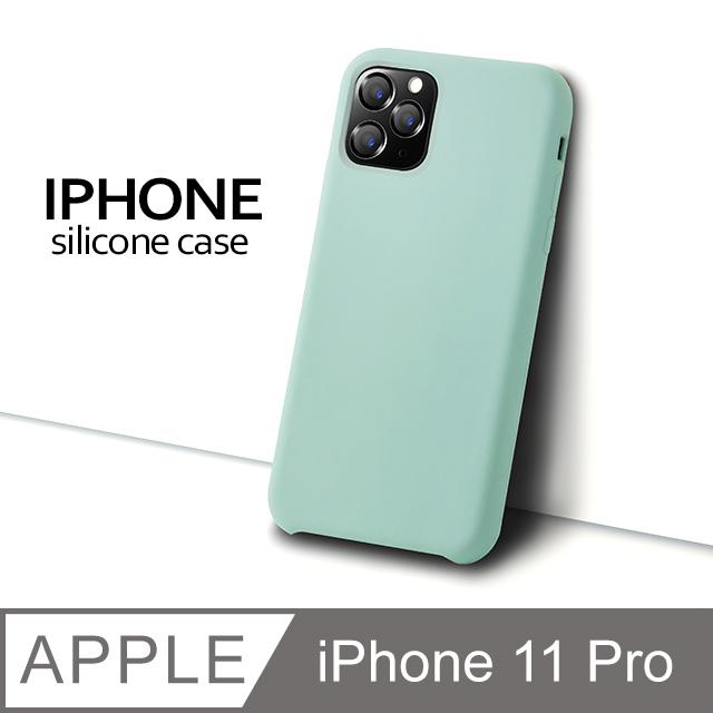 【液態矽膠殼】iPhone 11 Pro 手機殼 i11 Pro 保護殼 矽膠 軟殼 (薄荷綠)