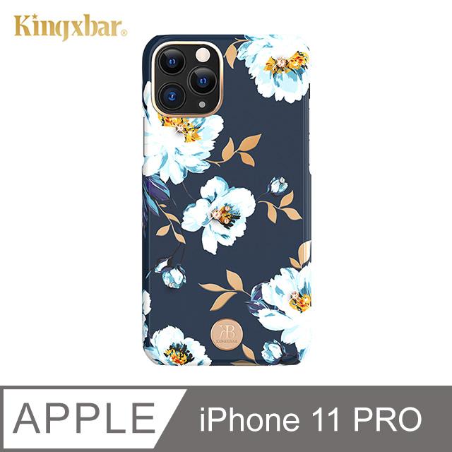 Kingxbar 花季系列 iPhone11 Pro 手機殼 i11 Pro 施華洛世奇水鑽保護殼 (梔子花)