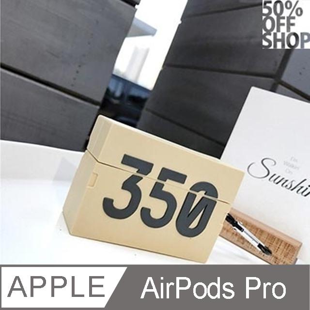 350鞋盒矽膠Airpods保護套│AirPods Pro