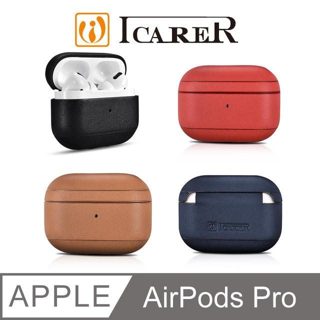 ICARER 納帕系列 AirPods Pro 手工真皮保護套