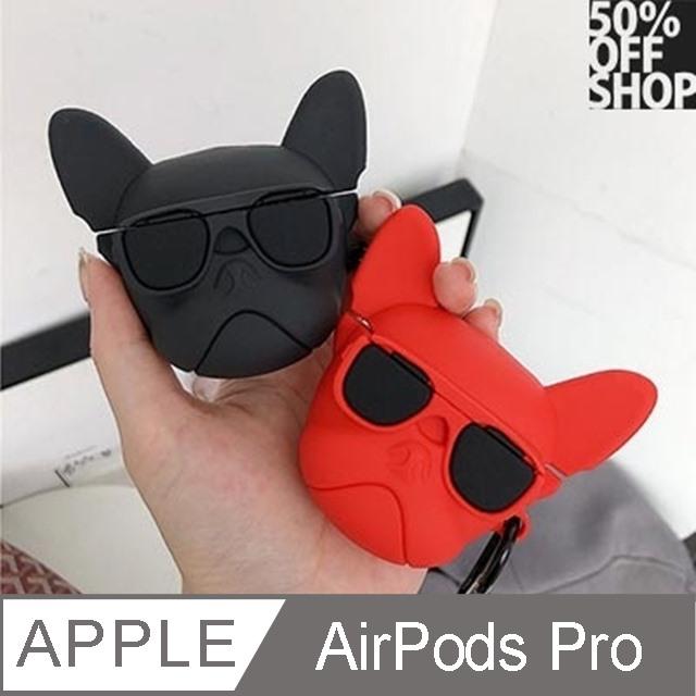 墨鏡法鬥Airpods保護套│AirPods Pro