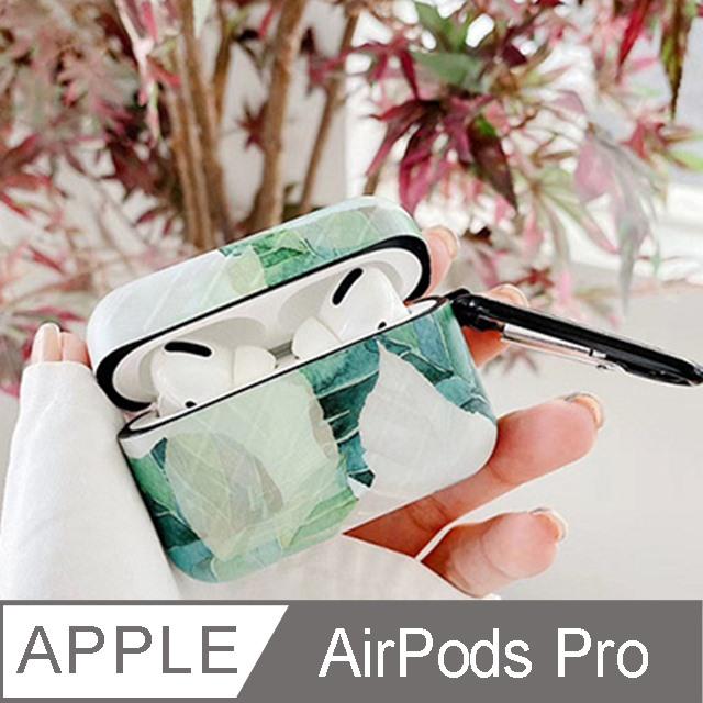 渲染植披airpods保護套│airpods pro