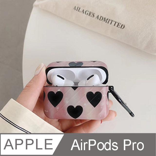 漸層愛心airpods保護套│airpods pro