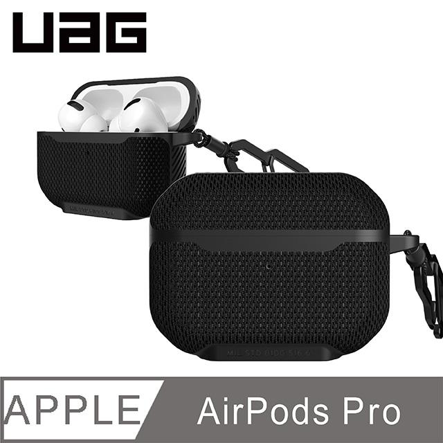 UAG AirPods Pro 耐衝擊保護殼-軍用黑