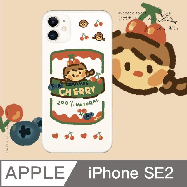 漁夫原創 - iPhone SE2(第二代) 手機保護殼 透明軟殼 梅子果醬