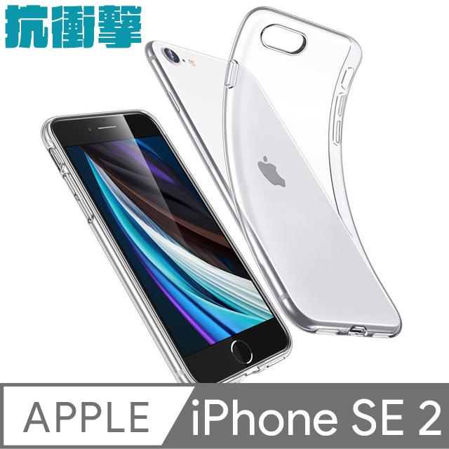 【極致薄手機殼】 iPhone SE 2020 4.7吋 (第二代) 超高透明 TPU 軟材質 防摔保護殼套