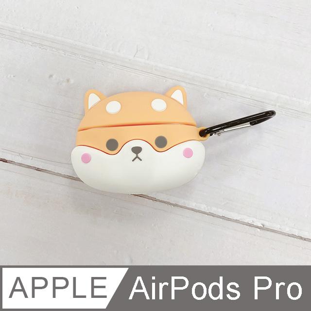 AirPods Pro 可愛柴犬立體造型矽膠保護套(附掛勾)